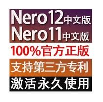 Nero7 8 9 10 11 2012�������İ��������̖CD DVD��P���ܛ��