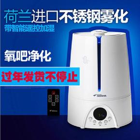 德尔玛F880超静音空气加湿器 氧吧净化过滤大容量 正品特价包邮