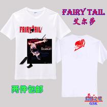 FairyTail���β�� ��Ů������ɯ����T�� �ɼ����]�L���䶨��