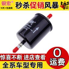 Топливный фильтр Yinhong C30 C50 C20
