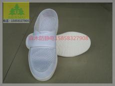 Горная обувь PU