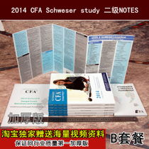 2014CFA�̲Ķ���Level2 notes Schweser Studyģ�M�} B�ײ�
