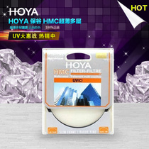 HOYA/���Y 37mm 40.5mm 43mm 46mm 49mm HMC�������� MC UV�R