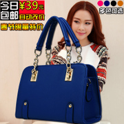 VIP hypermarkets Korean fion handbags fion lady bag shaped bag handbag shoulder bag bag