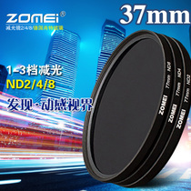 Zomei 37MM ND2/4/8 �л��ܶ��R �p���R ND�R ���R ����HD1000C