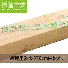 Деревянная балка Shengda 3x4x370cm