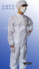 Антистатическая одежда Yu Xing 30
