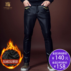 Leather pants Where the transfer 618077