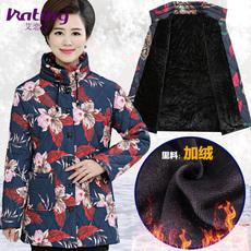 Одежда для дам Irating alt7160 60-70-80