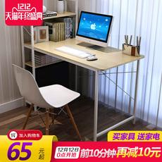 Компьютерный стол Vine sfere