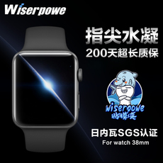 Wiserpowe Apple Watch2 Iwatch 38mm