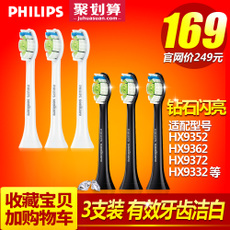 Accessories for electric toothbrushes Philips HX6063