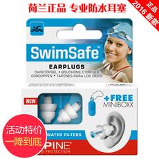 Затычки для ушей ALPINE swimsafe