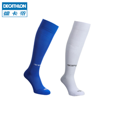 гетры Decathlon 8350117 KIPSTA