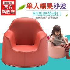 Детский диван Iloom tgsf