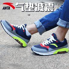 Кроссовки для бега Anta