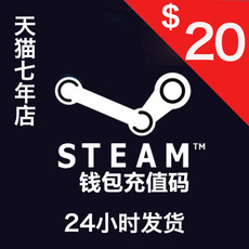 Компьютерная игра Steam 20 H1Z1 2000DB