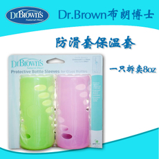 Термосумка Dr.Brown Doc Brown Dr.Brown 8oz