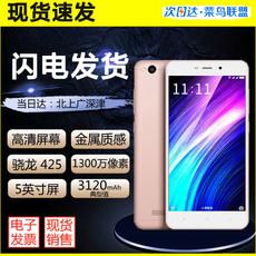 Мобильный телефон Xiaomi 12 4A 2G+16G