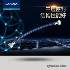 Фурнитура JOMOO 2014 H4139