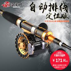 удочка Fisheries head Nanqi