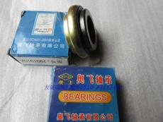 Tricycle 2901030a bearing 2901030A 2901010A