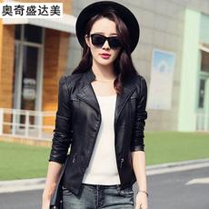 Кожаная куртка Ozzie Cheng Damei a15ap8883