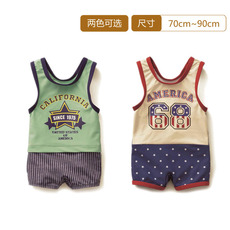 Men swimsuits Senshukai 13b974040 BABY 974040