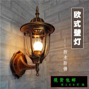 户外灯具 简约欧式室外走廊过道阳台墙壁灯 LED露台灯 防水壁灯壁灯