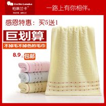 Factory wholesale towels cotton padded cotton washcloth couple people wash towel soft absorbent strong