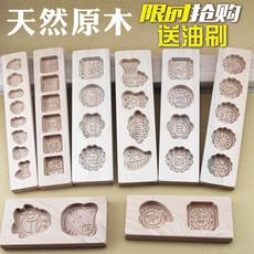 Форма для выпекания Yang