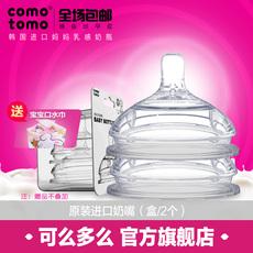 Соска Como tomo NT3/cn Comotomo 123