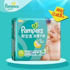 Diapers Pampers XXL34