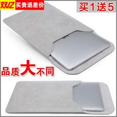 Сумка для ноутбуков Taikesen Air11 Macbook13