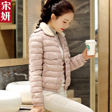 Women's insulated jacket Yan Song sy15d60010