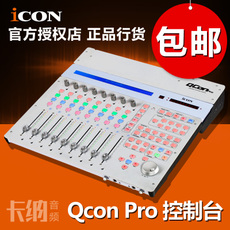 Микшерный пульт Icon Qcon Con Pro
