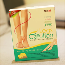 ��l�r��Ʒ��ُ�n����֬�Nskin body cellution�����N��С�����[
