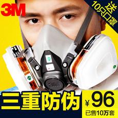 Респираторы, Защитные маски 3m 6200