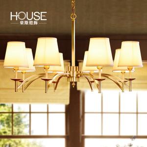 豪斯纯铜田园乡村北欧简约客厅餐厅卧室布灯罩灯具 美式全铜吊灯吊灯灯罩
