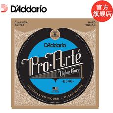 классическая гитара D'Addario EJ45 EJ46
