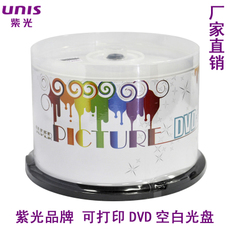 Диски CD, DVD UNIS DVD 16X