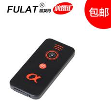 ДУ для фото и видеокамер Fulat