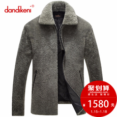 Leather Dandikeni 312