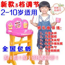 детский умывальник Good habits yc135