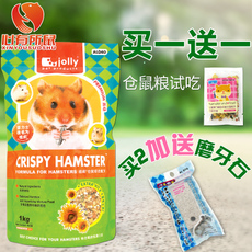 Канал/закуски Jolly pet products al040 Jolly