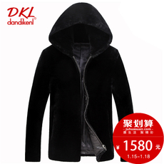Leather Dandikeni dxl01045