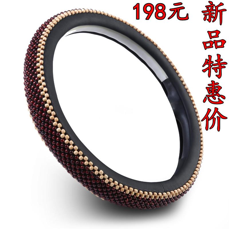 北京现代八代索纳塔方向盘套I30方向盘套%/雅绅特方向盘镶木珠把套