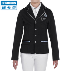 жилет безопасности Decathlon 8325223 FOUGANZA