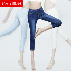 Jeans for women Ese y e6c11d1795x