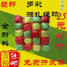 Верёвка Lam Fung kunzhashengqiu40 40